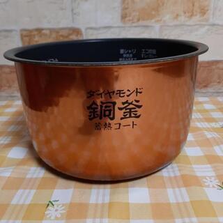 パナソニック炊飯器 SR-HX187