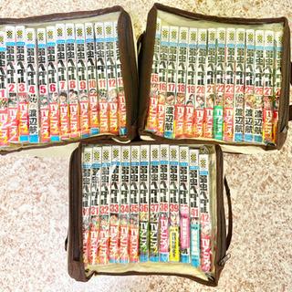 弱虫ペダル 新刊 1~42巻 美品 1冊100円
