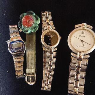 女性物?腕時計