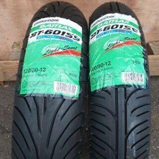 ●新品 タイヤ 2本 セット 12インチ バイク  ブリジストン...