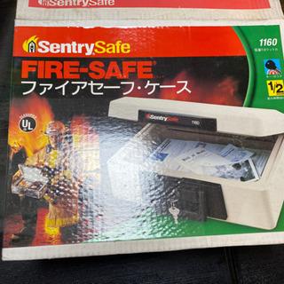 新品・未使用★耐火金庫