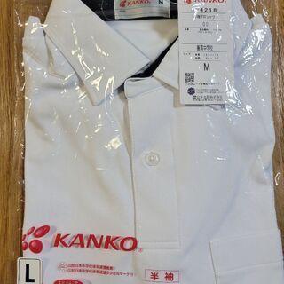 【ネット決済】名古屋市立振甫中学校 半袖ポロシャツMサイズ 新品