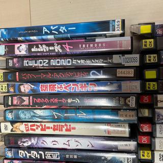 DVD 大量 早い者勝ち - 熊本市
