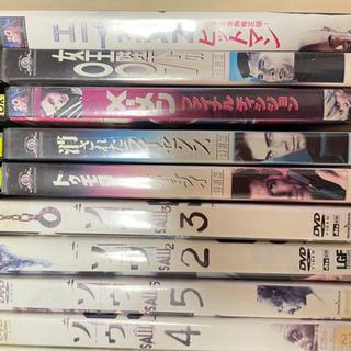 DVD 大量 早い者勝ち − 熊本県