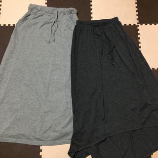 レディース ロングスカート 2枚セット