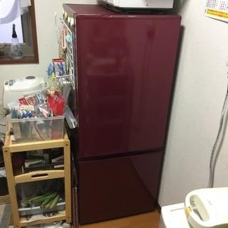 【ネット決済】【冷蔵庫】184L  AQUAルージュ