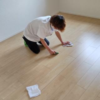 【スタッフ大募集! 】アパートの退去後の清掃スタッフ