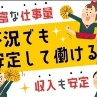 【未経験者歓迎】朝日管財株式会社(9772)/<入社祝金6万円あ...