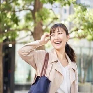 <塩尻>新規ソフトウェアの導入・評価のお仕事 日総ブレイン株式会...