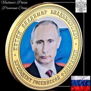 【新品 未使用 】 ロシア プーチン大統領  記念コイン+期間アイテム