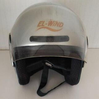 バイク用 ヘルメットL