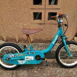 ★ジャンク★ピープルいきなり自転車