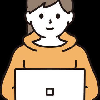 【全国オンライン対応可】初心者さん向けパソコンレッスン