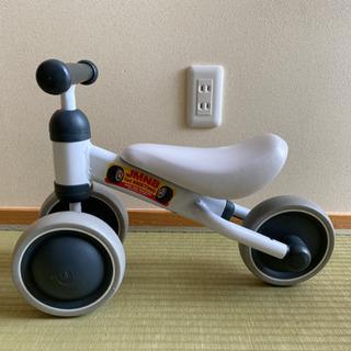 【ネット決済】D-bike  ディーバイク 子供 自転車 三輪車
