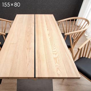 【ネット決済・配送可】ダイニングテーブル(椅子なし)