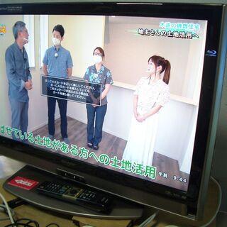 液晶テレビ32型 Blu-ray内蔵 現状販売+追加で可能