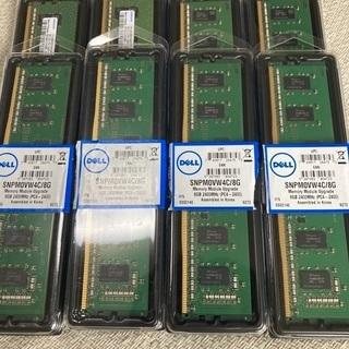 パソコンメモリ4GB×8枚
