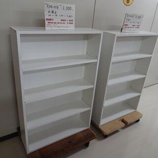 本箱(R306-03A.03B)