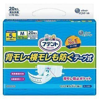 アテント 消臭効果付きテープ式 M ( 20枚入 ) 1袋