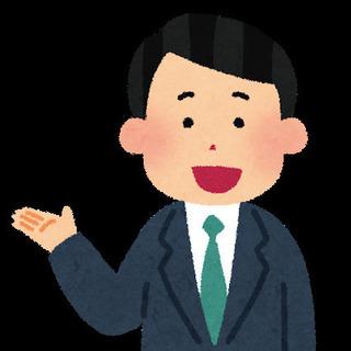【岡崎市 週2日OK】入力事務と簡単な受付【日給1万円交別&週払...