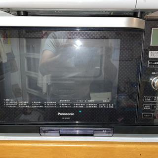 【ネット決済】スチームオーブンレンジ Panasonic Bis...
