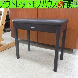 ピアノ用椅子 ローランド 高さ49.5 ブラウン レザー ピアノ...