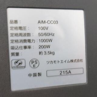 【中古】ツカモトエイム ecomo サイクロンクリーナー − 長崎県