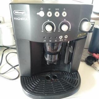 デロンギ 全自動コーヒーマシン