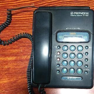 パイオニア 昭和 プッシュホン電話 レトロ