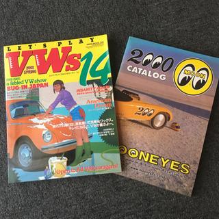 VW.sとムーンアイズのカタログ