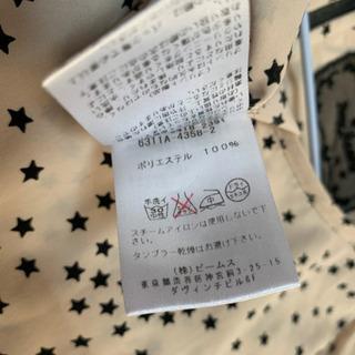 星のデザインの服 - 服/ファッション