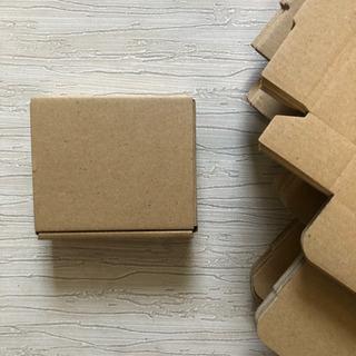 梱包用ダンボール小箱 40枚 アクセサリーなど