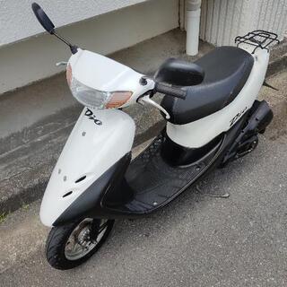 ホンダ ライブディオ 原付バイク 実働車