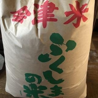 米 ひとめぼれ