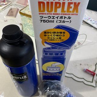デュプレックス ツーウェイボトル 750ml