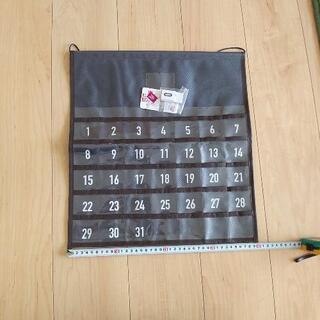 ポケット式カレンダー