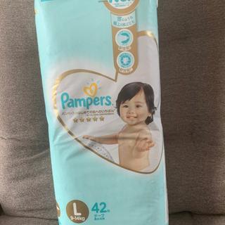 【ネット決済】パンパース Lサイズ テープ