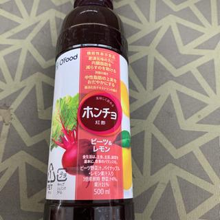 【ネット決済】紅酢 ホンチョ