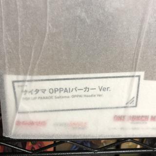 サイタマ  OPPAIパーカーフィギュア - 糸満市
