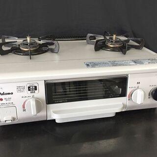パロマ Paloma ガスコンロ IC-330SF-1L 都市ガ...