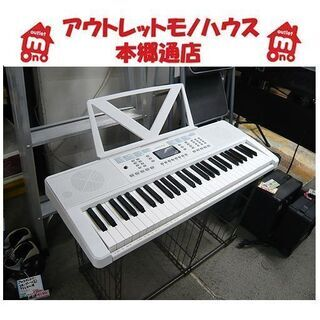 札幌【電子キーボード 54鍵 onetone】OTK-54N 取...