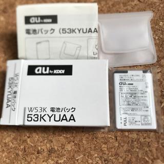 ガラケー新品バッテリー、電池