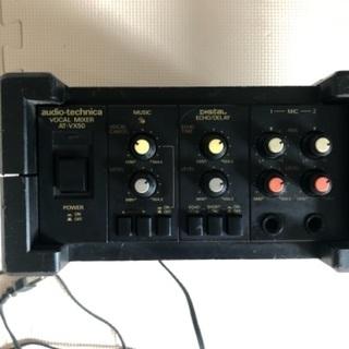 Mixer AT-VX500 ジャンク品