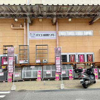 西村ジョイ成合店内にパソコン修理センターOPEN