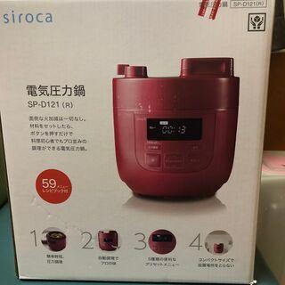 引取先決定しました。シロカ 電気圧力鍋 SP-D121 [圧力/...