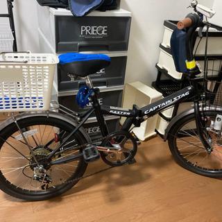 【ネット決済】[美品] 20㌅ 折りたたみ自転車