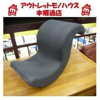 札幌【Shop Japan ゆらころん】グレー エクササイズ 腹...