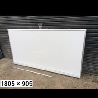 KOKUYO コクヨ ホワイトボード BB-H936W 壁掛け ...