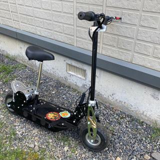 デビル 電動バイク ジャンク