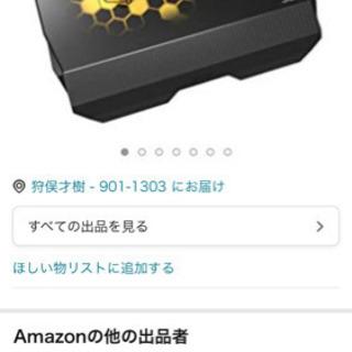 【ネット決済】プレステ3.4対応アーケードコントローラ